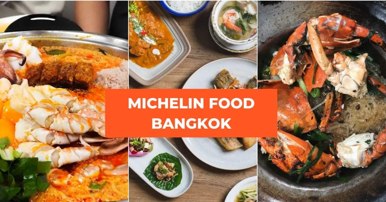 michelin food bangkok 1