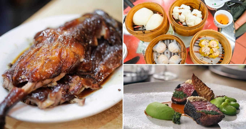 COVER HK Michelin Food