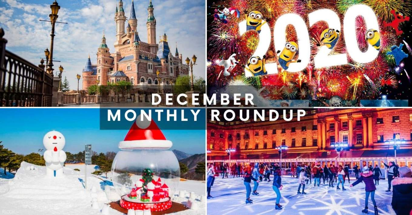 december monthly roundup cover