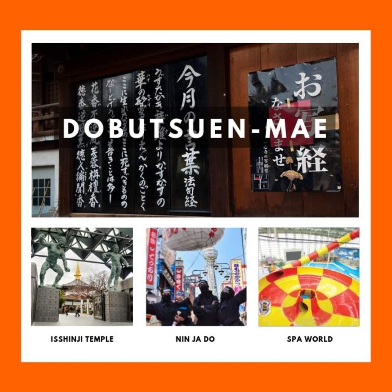 osaka-subway-guide-collage-dobutsuen-mae