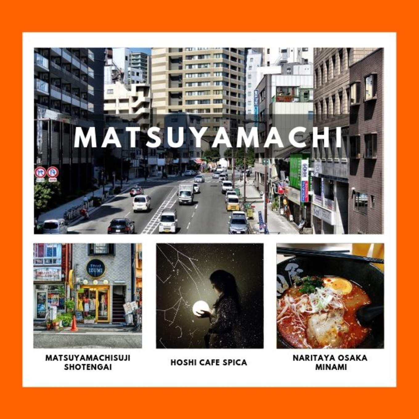 osaka-subway-guide-collage-matsuyamachi