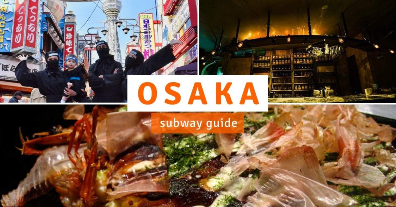 osaka subway guide cover image 1