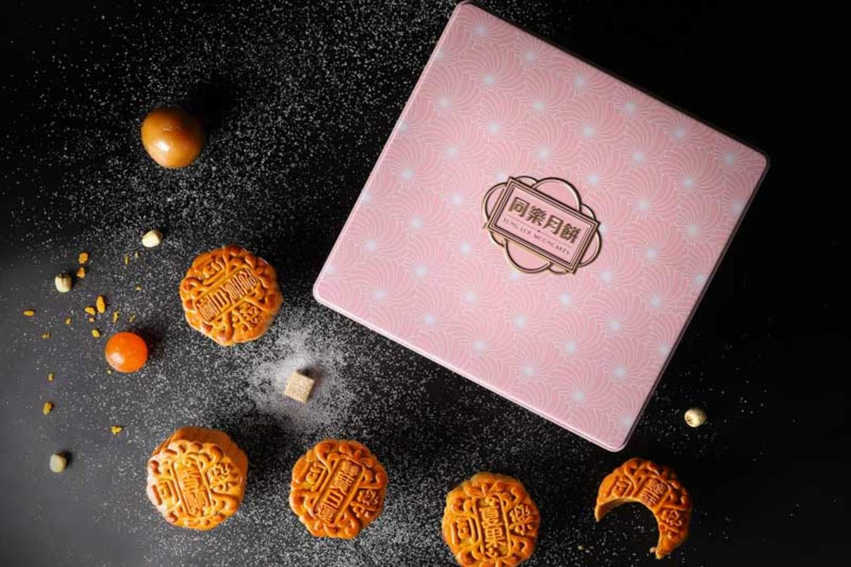 unique-mooncakes-7