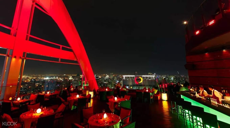 Red Sky Rooftop Bar