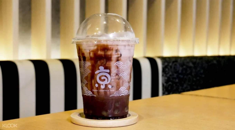 Kyo Roll En Drink