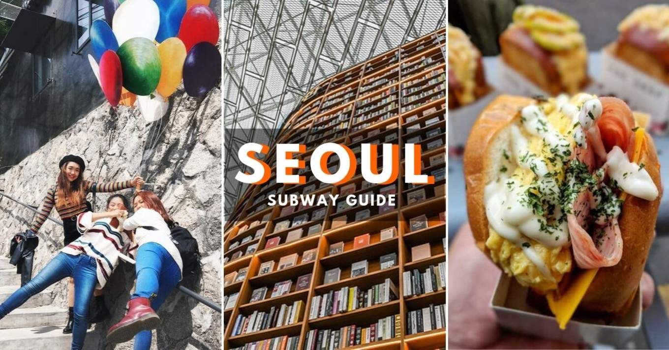 seoul subway guide cover image