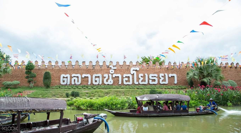budget-bangkok-boat