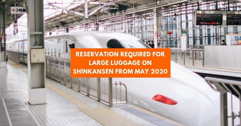 shinkansen luggage cover image 1