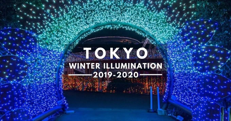 tokyo illumination 2019 2020