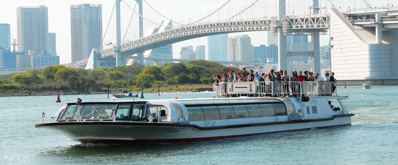 under-20-tokyo-cruise