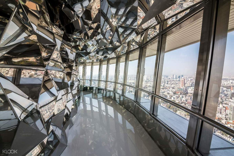 under-20-tokyo-tokyo-tower