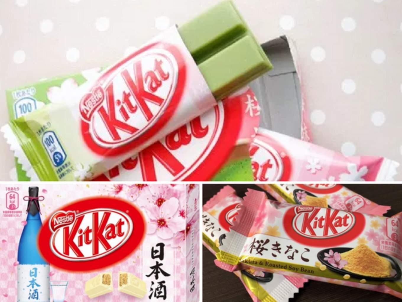 Sakura kit kat collage