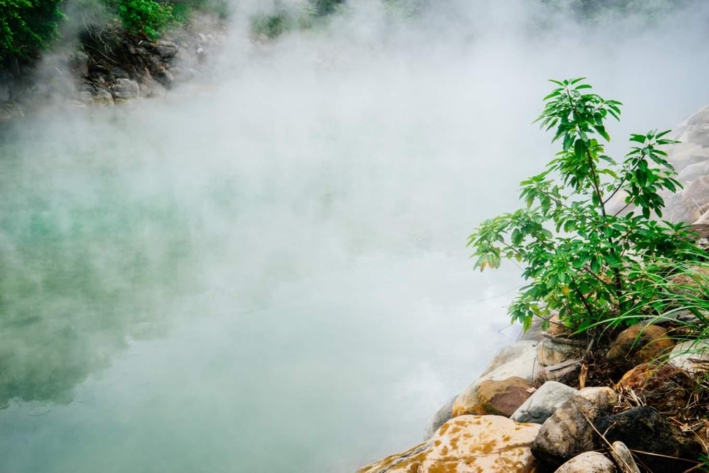 Beitou Thermal Valley