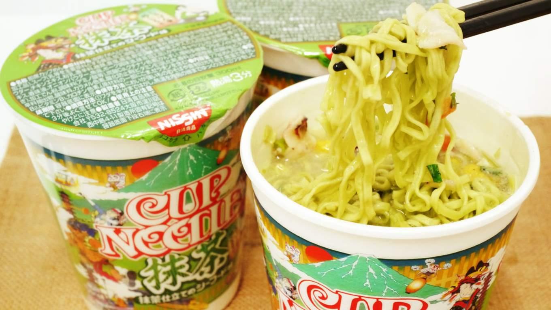 Nissin green tea matcha ramen instant cup noodles
