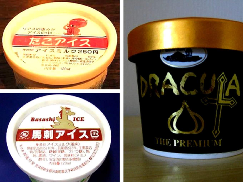 weird ice cream flavours