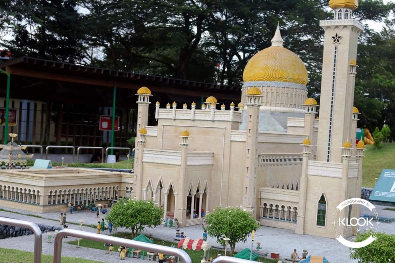 Putrajaya at Miniland