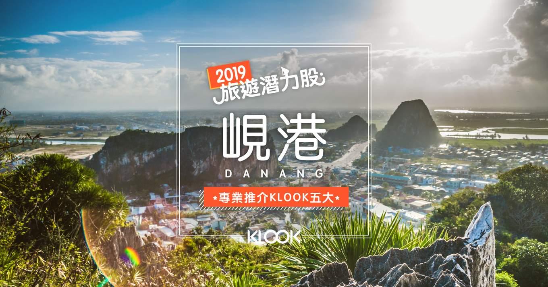 190103 CNY 2019 travel sug blog3