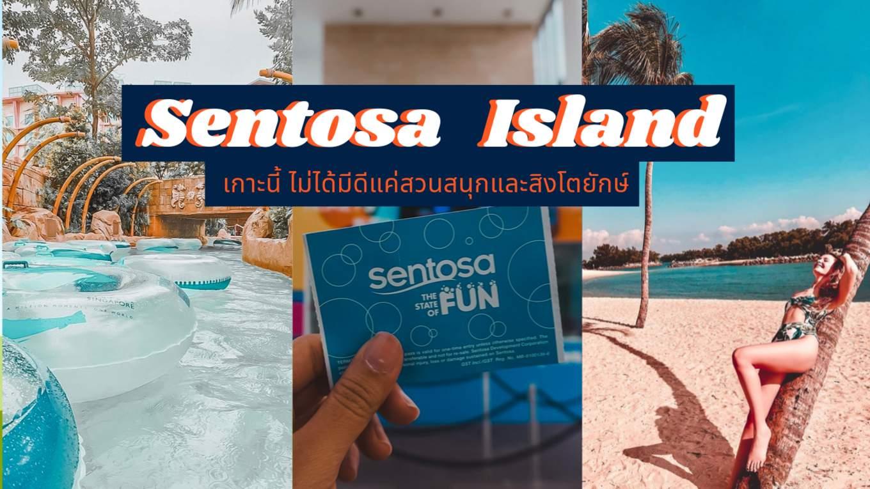Sentosa Island 1