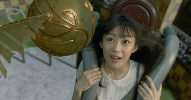 大阪環球影城哈利波特,金探子就像真的在眼前一樣!