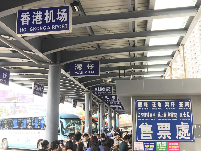 深圳到香港交通 跨境巴士 售票處
