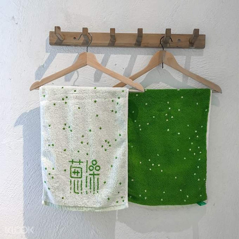 蔥澡設計款毛巾~好文青!