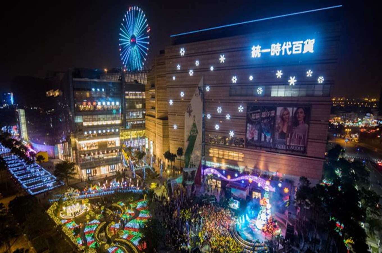 (照片來源:高雄夢時代愛shahring官網)https://bit.ly/2fUi93v