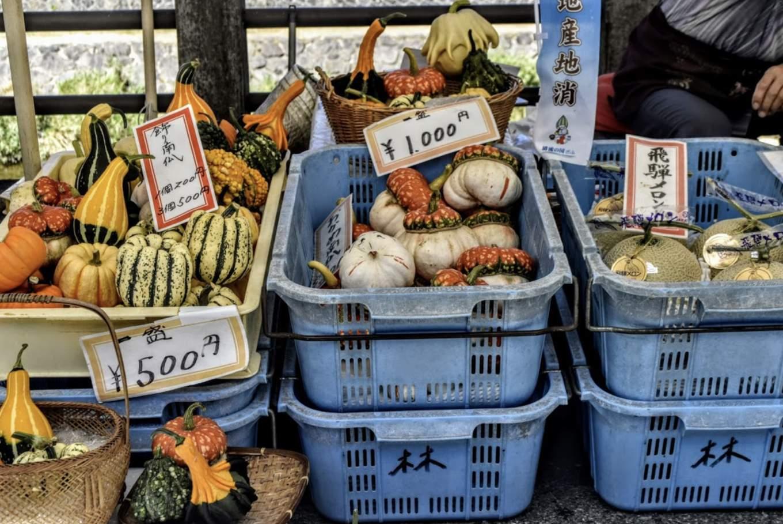 宮川朝市裡的新鮮蔬菜。(圖片來源:4travel.jp)