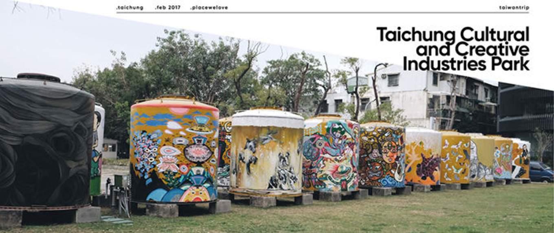 ghé taichung cultural & creative industries park trong chuyến du lịch đài loan