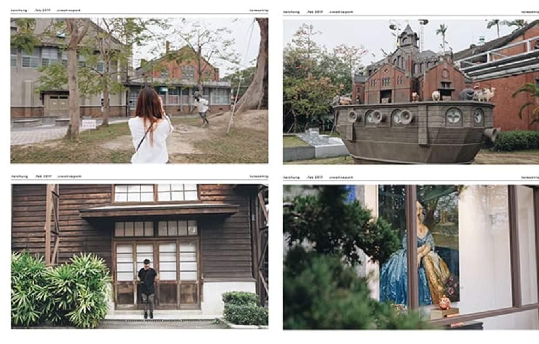 một số cảnh tại creative industries park trong chuyến du lịch đài loan