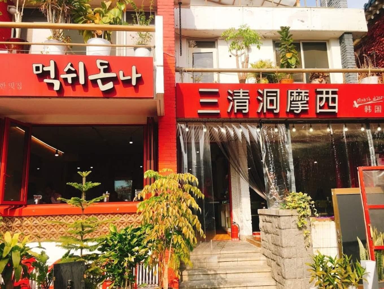 thưởng thức ẩm thực seoul tại anguk