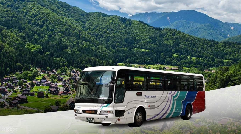 xe buýt là một phương tiện công cộng nhật bản dễ sử dụng