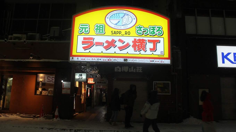 đến hẻm ramen để trải nghiệm ẩm thực hokkaido