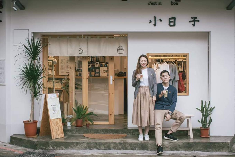 cửa hàng nước take-away ở Đài Loan: small day