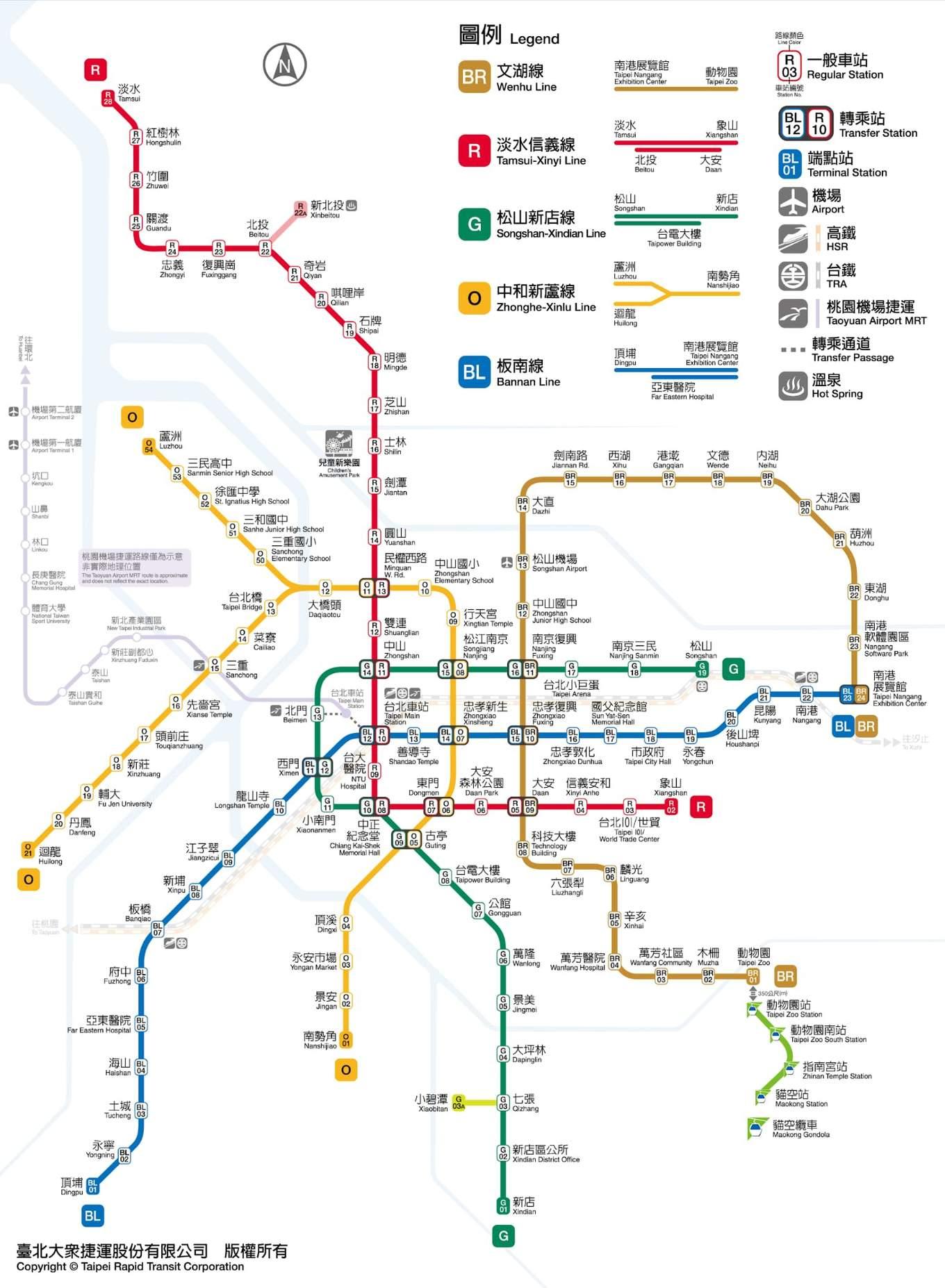 bản đồ tàu điện metro tại đài loan
