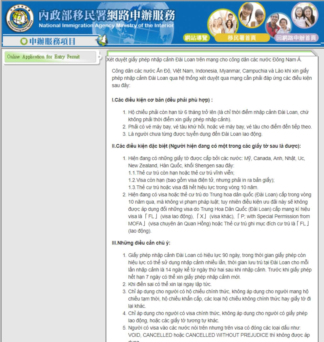 đọc kĩ quy định và hướng dẫn xin e-visa đài loan
