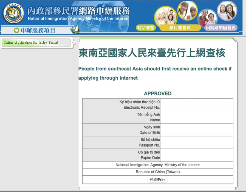 e-visa đài loan thỏa mãn các điều kiện