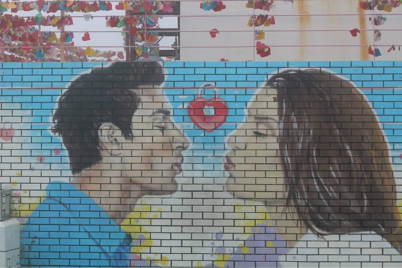 tranh tường tại làng jeonggeo