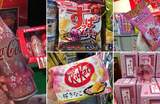 12 Cherry Blossom Snacks To Try From Japan Convenience Stores And Don Quijote