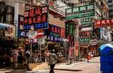 What To See, Where to Shop, and What to Eat in Kowloon, Hong Kong!