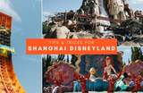 Shanghai Disneyland Tips & Special Features:  Skip-The-Line, Biggest Sleeping Beauty Castle & More!