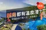 【峴港 自由行】當地天氣、景點、活動推介懶人包