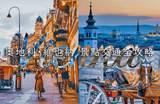 【奧地利自由行】維也納20必去景點、交通、美食、旅遊訊息攻略