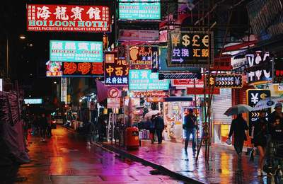 Ballin' On A Budget: 3D2N In Hong Kong for Under 400 SGD!