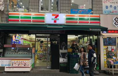 7-11 Goodies In Seoul You Need To Try Before You Leave
