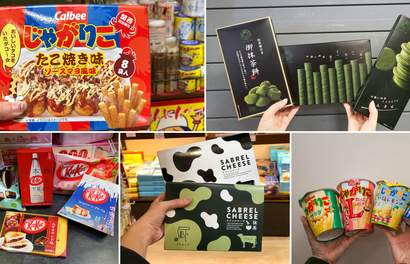 These Osaka Food Souvenirs Are The Reason You'll Need Extra Luggage Space