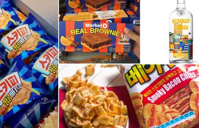10 Unique Korean Snacks in 2019 to Bring Home for Friends & Family