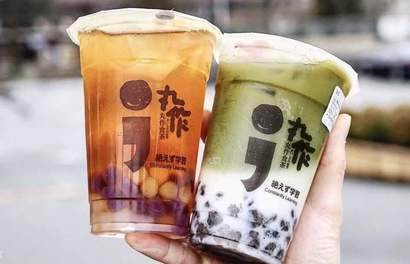 The Taipei Milk Tea Guide For All Boba Fanatics