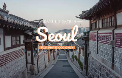 Ballin' On A Budget: 4D3N in South Korea For PHP 13,000!