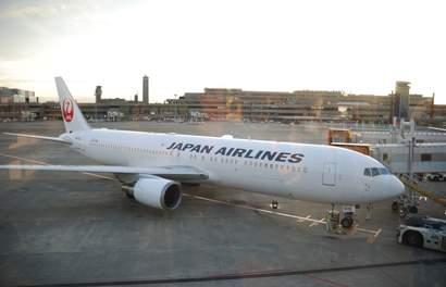 Japan Airlines Bagi-Bagi Tiket Gratis, Begini Cara Mendapatkannya