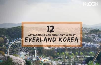 12 เครื่องเล่นที่ห้ามพลาด เมื่อไป Everland!